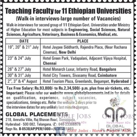 Ethiopian University large job vacancies   Gulf Jobs for ...