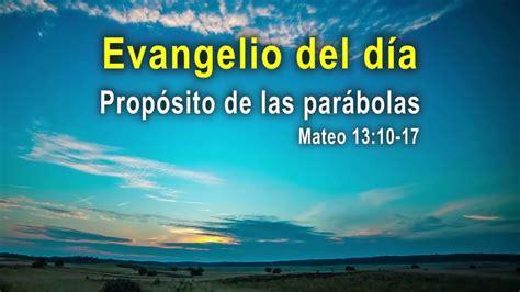 Evangelio De Hoy JUEVES 28 de Noviembre 2019 | El corazón ...