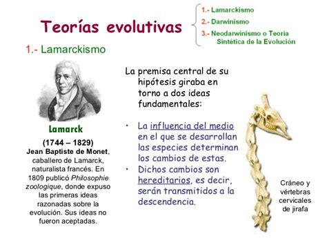Evolución 3.  Teorías evolutivas