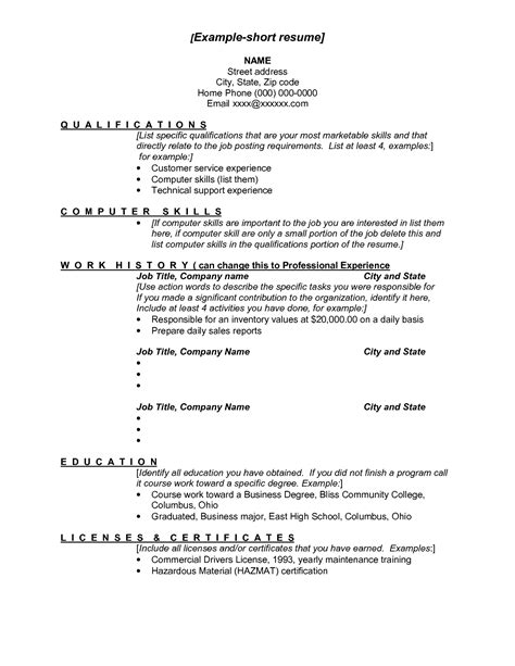 Examples of a Short Resumes | Example short resume ...