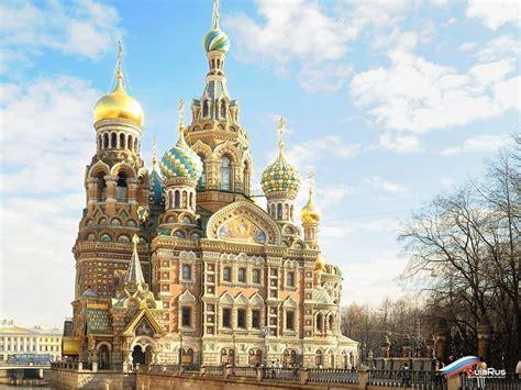 Excursión 2 días Pasajeros Cruceros en San Petersburgo