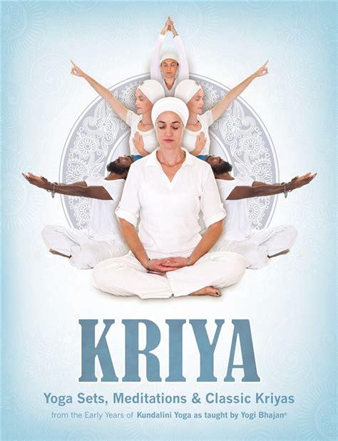 Expand Your Creativity With Kundalini Yoga | Spirit Voyage ...