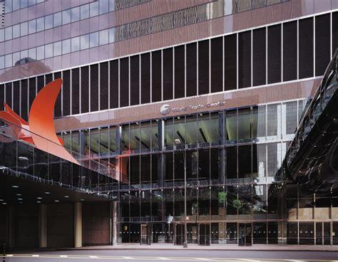 Exterior South Lobby WTC 7 prior to SEP 11, 2001. EXIF ...
