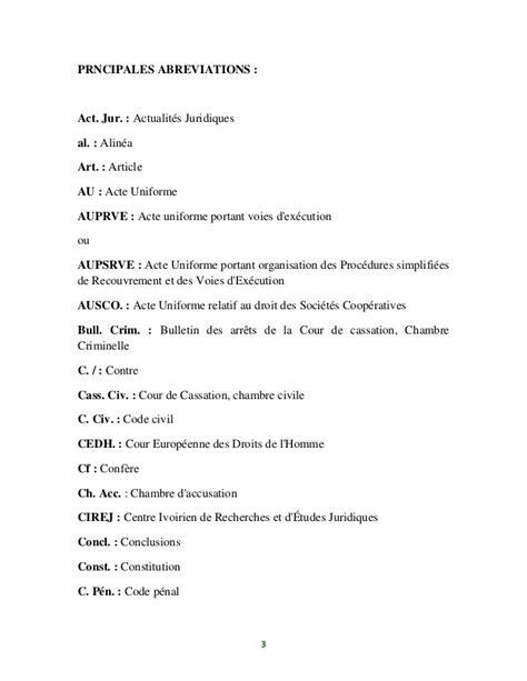 Extrait vocabulaire juridique ivoirien