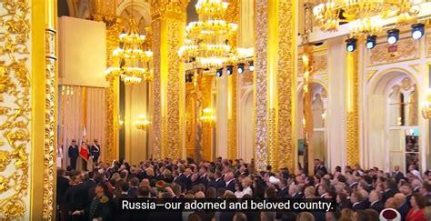 Extraordinary Kremlin Interior During Putin Inauguration ...