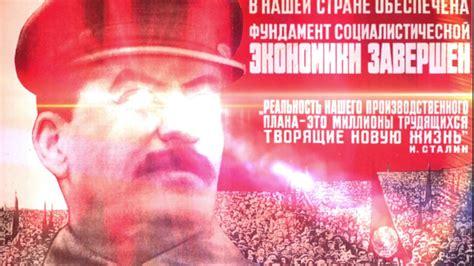 EXTREME USSR Anthem Earrape   YouTube