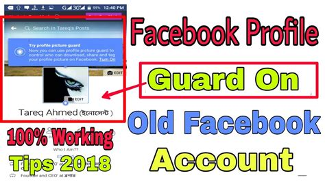 Facebook Profile Guard On Old/New All Facebook Account ...