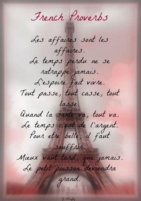 Famous Quotes About Paris French. QuotesGram