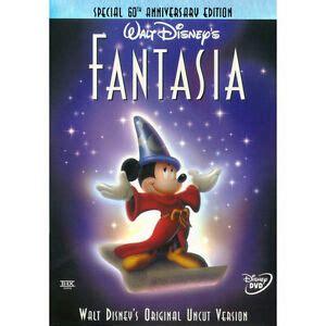 Fantasia  DVD, 2000, Restored Full Length Version    eBay