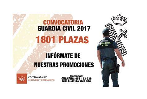 Fecha de Examen Guardia Civil 2017. Consejos para los ...