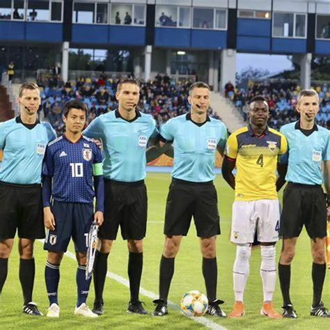 Fecha y hora para ver el partido Ecuador y Japón, Copa ...