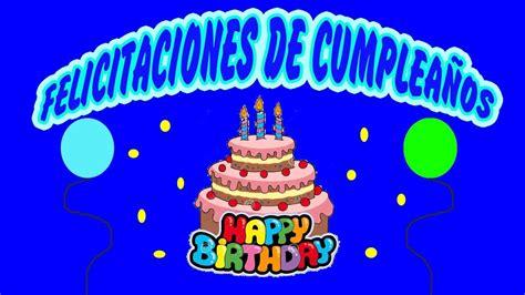 Felicitaciones de Cumpleaños Divertidas, Graciosas   YouTube