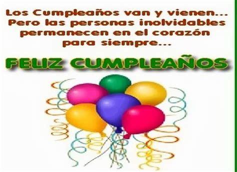 Felicitaciones de cumpleaños Frases cortas y divertidas ...