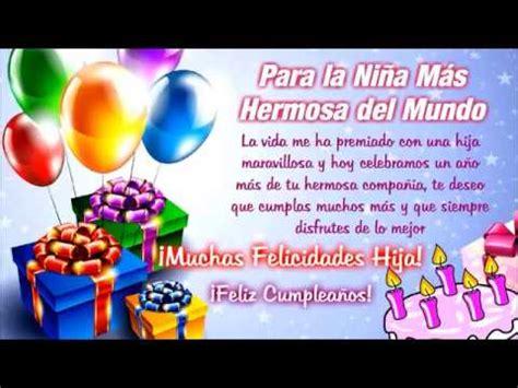 Felicitaciones de Cumpleaños para una Hija  ️  100% ...