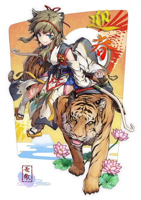 Feliz año del tigre!   Misiontokyo s Blog