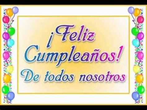 Feliz Cumpleaños Blanquita.avi   YouTube