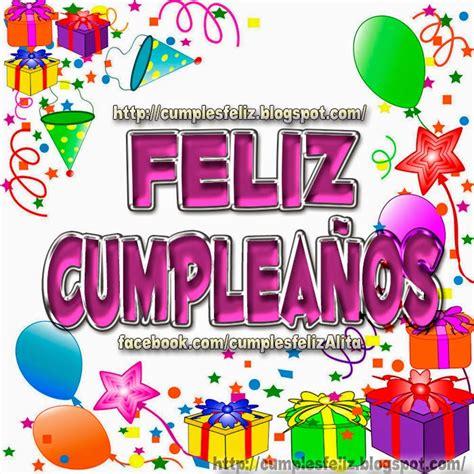 Feliz Cumpleaños: Feliz Cumpleaños