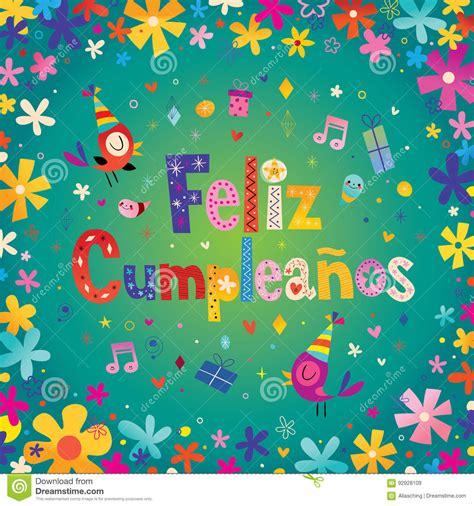 Feliz Cumpleanos Happy Birthday In Spanish Stock Vector ...
