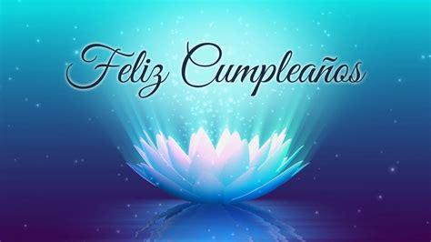 Feliz Cumpleaños   Lotus Video Animation   Motion Graphics ...