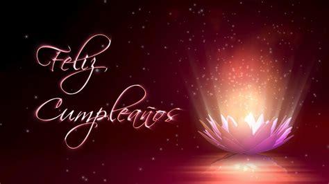 Feliz Cumpleaños   Motion Graphics Background   Lotus ...