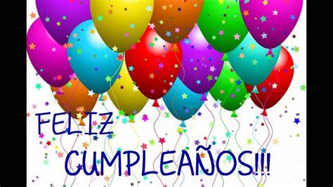 Feliz Cumpleaños Nancy Juarez   YouTube