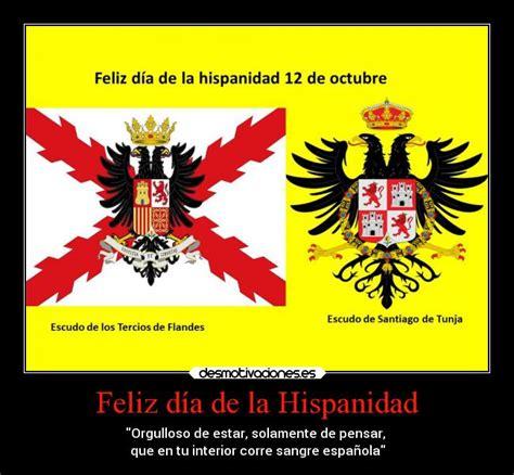 Feliz día de la Hispanidad | Desmotivaciones