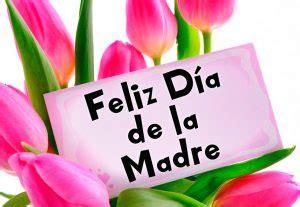 Feliz Día de la Madre 2020 | Joyería Virgen del Rocío