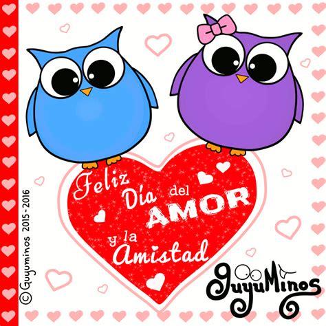 Feliz dia del amor y la amistad gif 12 » GIF Images Download