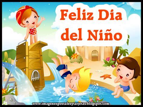 Feliz Dia del Niño   Postales del dia del niño ~ Imagenes ...