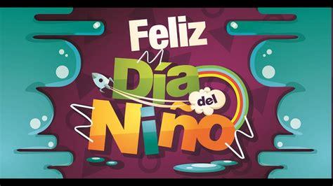 ¡FELIZ DIA DEL NIÑO!   YouTube