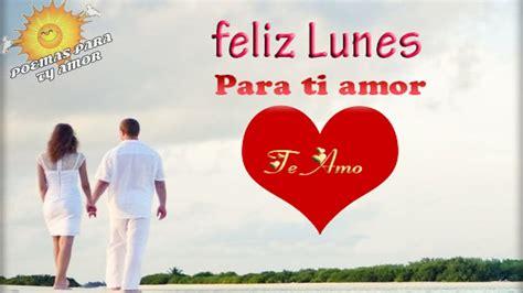 Feliz Lunes Amor   Te Amo Mi Amor   YouTube