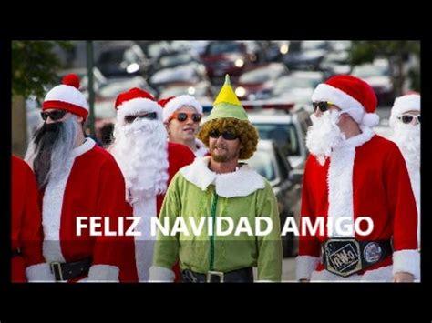 FELIZ NAVIDAD AMIGO ★ FELICITACIONES DE NAVIDAD Y AÑO ...