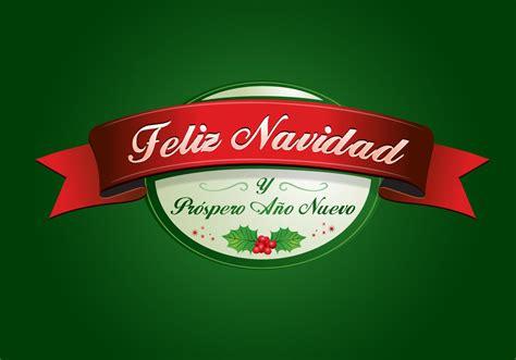 Feliz Navidad y Ano Nuevo Vector | ¡Arte libre del vector ...
