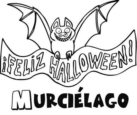 Fichas de Inglés para niños: Happy Halloween