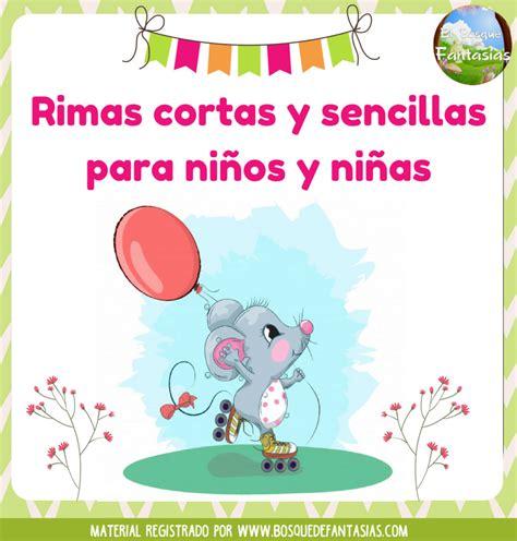 Fichas de RIMAS CORTAS para niños de infantil y primaria