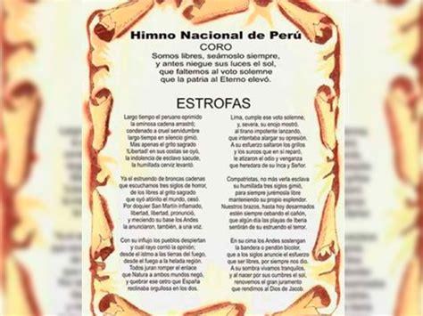 Fiestas Patrias: ¿Por qué se canta la actual estrofa del ...
