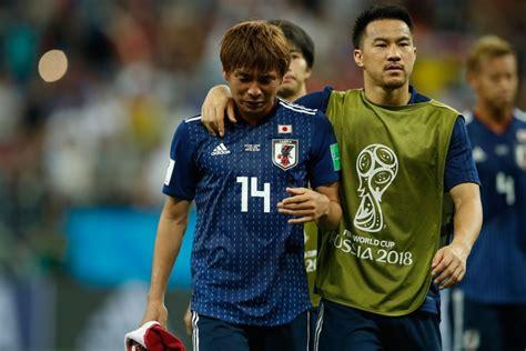 Fifa World Cup 2018: Japan coach Akira Nishino reacts to ...