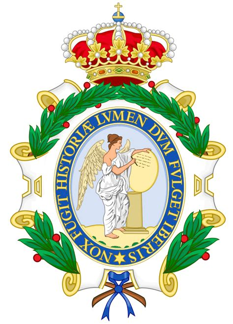 File:Coat of Arms of the Spanish Royal Academy of History ...