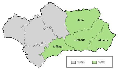 File:East provinces of Andalusia.svg   Wikipedia