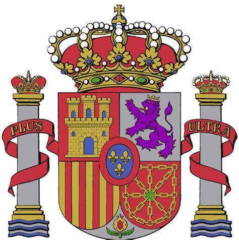 File:Escudo España, oficial conforme Boletín Oficial del ...
