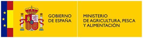 File:Logotipo del Ministerio de Agricultura, Pesca y ...