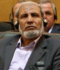 File:Mahmoud al Zahar at the 5th International Conference ...