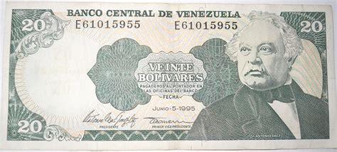 File:Money.Venezuela  Photo by DAVID HOLT, 2011   2 .jpg ...