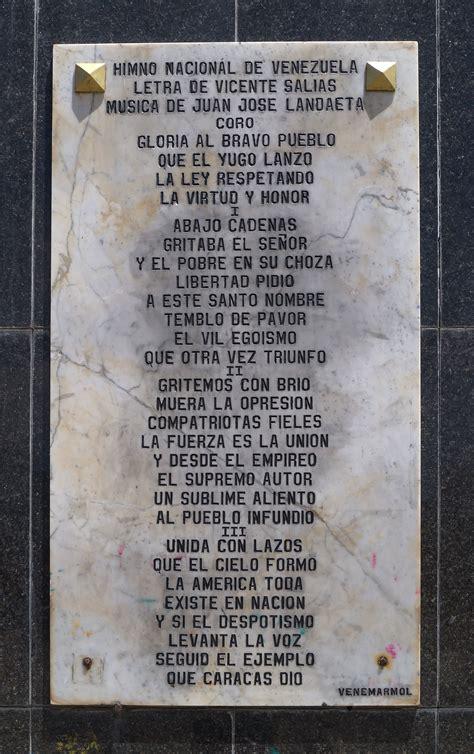 File:Placa Himno Nacional de Venezuela.jpg   Wikimedia Commons