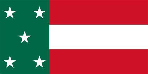 File:Republic of Yucatan flag.svg   New World Encyclopedia