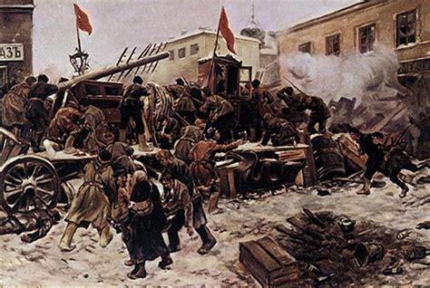 File:The Russian Revolution, 1905 Q81555.jpg