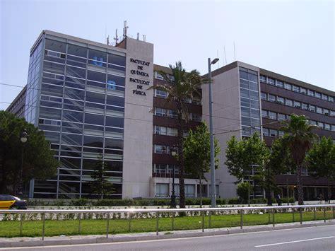File:UB Química i Física Facultat Barcelona.JPG ...