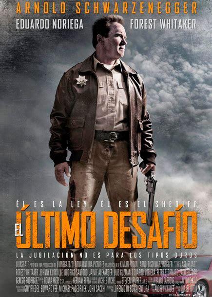 Filmografía : EDUARDO NORIEGA : WEB OFICIAL