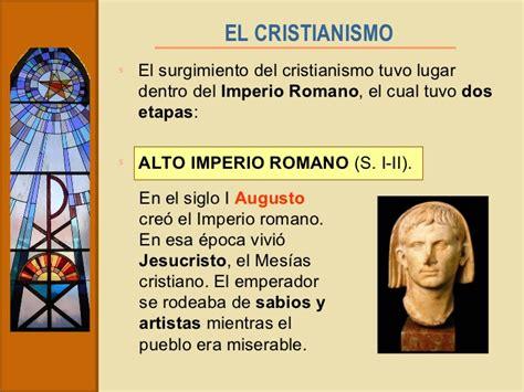Filosofía medieval. San Agustín