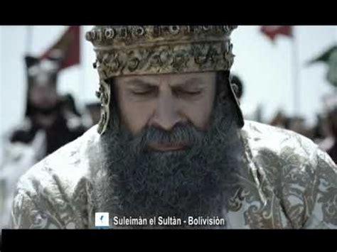 """Final de """"Suleimán el sultán""""   YouTube"""